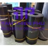 Cao su giảm chấn dày 40mm (40li)