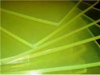 Nhựa pu dạng tấm